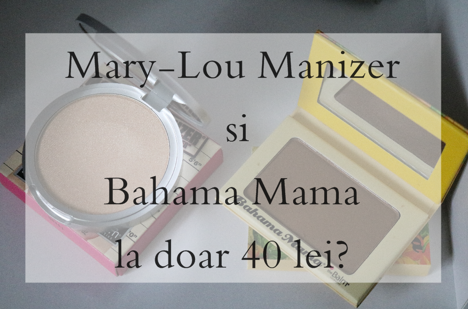 the-balm-maryloumanizer-bahama-mama-marionnaud-oferta-departamentul-de-beauty-martie-2016